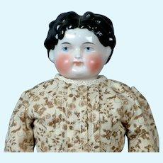 "Darling 15.5"" China Shoulder Head in Floral Dress"