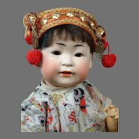 "Adorable 13.5"" Asian 243 Kestner Character Boy"