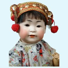 "Adorable 13.5"" Asian 243 Kestner Character Boy"