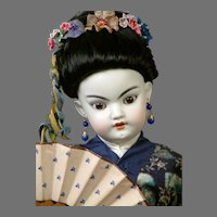 """Lovely Rare 19"""" Simon & Halbig 1099 Oriental Doll for the French Trade"""