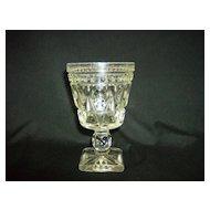 Indiana Glass ~ Wine Glass ~ Park Lane Pattern