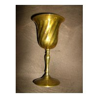 EPNS Wine Goblet with Swirl Design