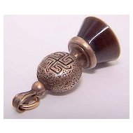Victorian Watch Fob ~ Greek Key Motif ~ 10K Sardonyx & Black Enamel