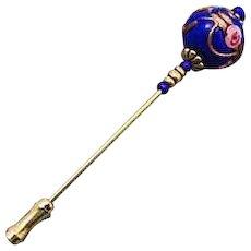 Exquisite Blue Venetian Art Glass Stick Pin, RARE 1940's Wedding Cake Bead, Aventurina, Hat Pin