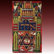 1978 1st Ed 'Hebrew Manuscript Painting' Art, Judaism - Religion, History, Jewish Holidays, Medieval. Torah, Holy