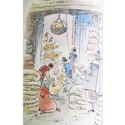 1964 'The Spice Cookbook', First Edition, Watercolor Lithograph Illustrations, Avanelle Day and Lillie Stuckey, International Cuisine, American Cooking, Cookery, Culinary History