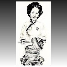 Irene Kuo 'The Key to Chinese Cooking' Master Chef, 1977 RARE First Edition, DJ, New York Restaurateur, The Lichee Tree, The Ginko Tree, Out-Of-Print, Calligraphy Drawings