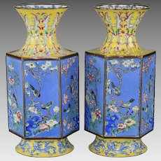 Pair Vintage Chinese Canton Scenic Enameled Vases