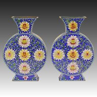 Pair Vintage Petite Blue Cloisonne Pillow Type Vases with Yellow, Red and Green Flowers