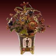 Vintage Jane Hutcheson - Gorham Fleurs des Siècles Jeweled Enameled Flowers Imari Style Vase