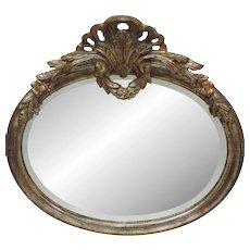 Vintage La Barge / LaBarge Italian Mirror - Carved Wood/Beveled Mirror