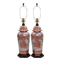 Pair Mid-Century Paul Hanson Lamps