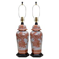 Pair Mid-Century Paul Hanson Lamps