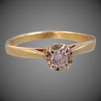 14k Gold Diamond Ring Wedding | Engagement | Right Hand Ring