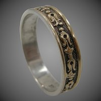 Signed Ed Levin Sterling & 14k Gold Lady's Patterned Stacking Ring | Wedding Band