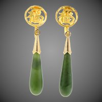 1940's Natural Green Jade Screw Back Earrings