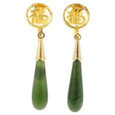 ee7fb5d90 Vintage Deco 14K 585 Jade Screw Back Earrings T.Y. Lee : Pauline ...