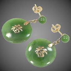 14k Gold Jade Dangle Earrings