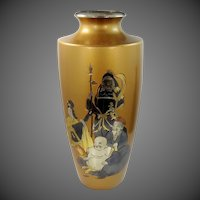 Gorgeous Inlaid Mixed Metals Gold, Brass, Copper & Silver Bronze Finish Asian Vase