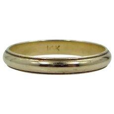 14k Gold Beaded Edge Stacking Ring or Wedding Band