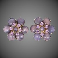 Juliana D & E Lavender Moonstone Glass Clip On Earrings