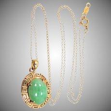 14k Gold & Green Jade Necklace