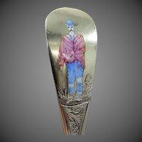 """Sterling Enamel """"The Alamo"""" San Antonio, Texas Souvenir Spoon"""