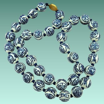 Chinese Porcelain Classic Style Necklace