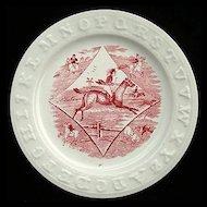 Red Alphabet ABC Plate ~ Horse & Rider 1850