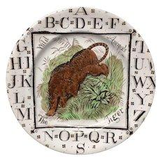 1880 ~ Staffordshire 19th Century Nursery Plate ~ Tiger AMT