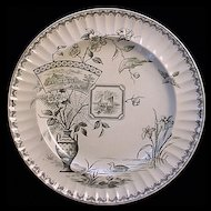 EXC Robert Burns Transferware Plate 1884