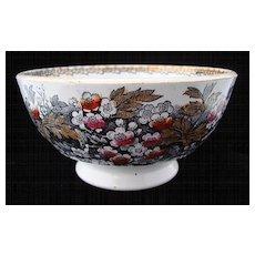 Antique Scottish Waste Bowl ~ HAWTHORN BLOSSOMS ~ 1863 - 1875