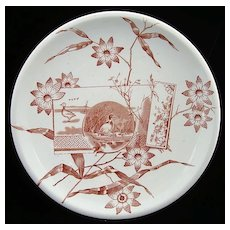 English Brown Transferware Plate ~ DUCKS & NATURE 1870
