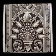 Brown Transfer Tile ~ FLEUR de LIS 1885