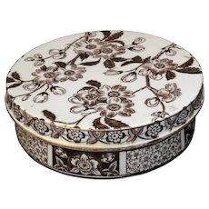 Rare Wedgwood Creamware Dresser Jar ~ Etruria Staffordshire 1885