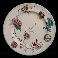 Polychrome Aesthetic Plate ~ Oriental Fan 1875