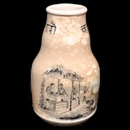Batty's Pottery Indian Chutney Jar c 1900