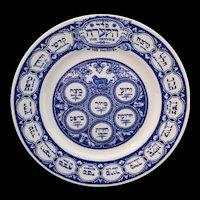 Judaica Seder Plate Pesach Passover Ridgway Transferware Staffordshire 1924