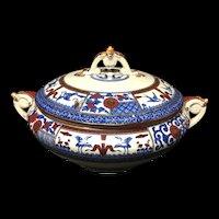 1880 ~ Antique Victorian English Polychrome Round Tureen ~ KIOTO