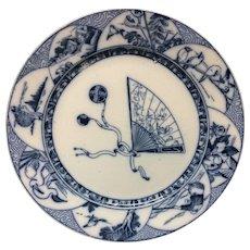 1880 ~ English Transferware Plate ~ Japanesque Birds 1880