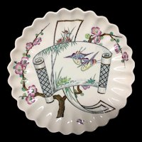 Aesthetic Movement Cheese Tazza ~ Butterfly ~ EGRETS 1879
