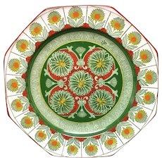 1886 ~ Wedgwood Marigold Dinner Plate ~ MARIGOLD 1886