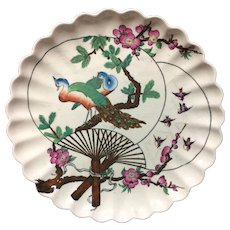 1877 Victorian Aesthetic Movement Plate ~ PEACOCKS 1877