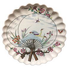 1877 Victorian Aesthetic Movement Plate ~ GEESE 1877