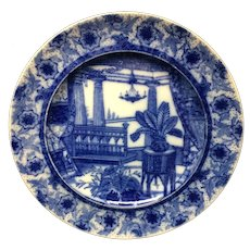 Pearlware Outstanding English Antique Plate ~ CLAUDIAN 1889