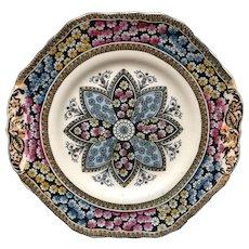 Aesthetic Movement Cake Plate ~ PRIMROSE 1881