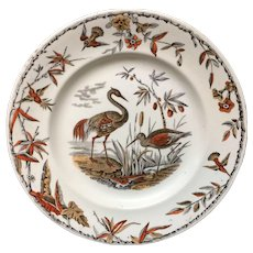 English Transferware Polychrome Plate ~ INDUS 1885