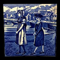 1879 ~ Dark Blue Tile ~ Wedgwood ~ JULY ~ Children at the Sea