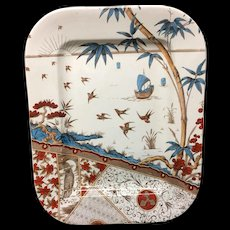 Huge Painted OWL Aesthetic Movement Platter - MELBOURNE ~ 1885
