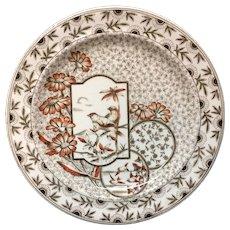 Victorian Aesthetic Transferware Plate ~ Sunset Devonshire 1885